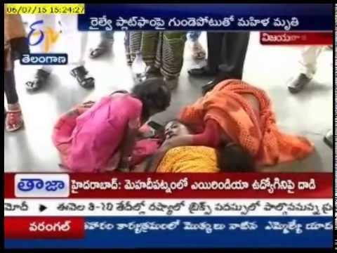 Lady Dies Of Heart Attack In A Platform At Vijayawada Railway Station