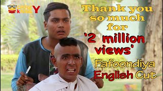 Very funny Indian Hair Cut | Fafoondiya English Cut | Subscribe Channel | funniest video on internet