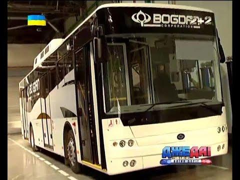 Луцький завод продемонстрував комфортабельний і надзвичайно економічний автобус