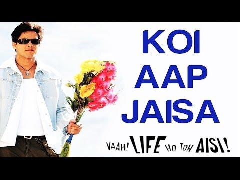 Koi Aap Jaisa - Vaah! Life Ho Toh Aisi | Shahid & Amrita | Madhushree...