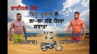 Final Match Balbera Kabaddi Cup Dugal (Punjab) VS Kharak Jattan (Haryana)/www.123live.in