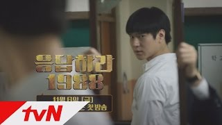Trailer Reply 1988