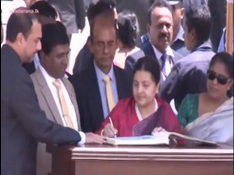 nepal president bhan|eng