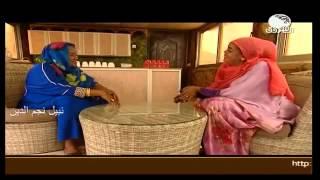 ▶ حكايات سودانية -- العود أحمد