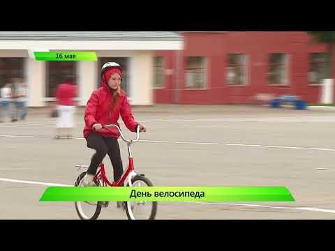 """""""Город"""" выпуск 16.05.2018"""