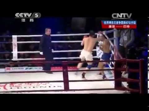 Hero Legends  Sanshou   Kang En VS Batnyam  03 Jan 2014 Image 1