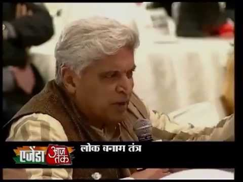 Aam Aadmi Arvind Kejriwal Vs Congress MP Javed Akhter