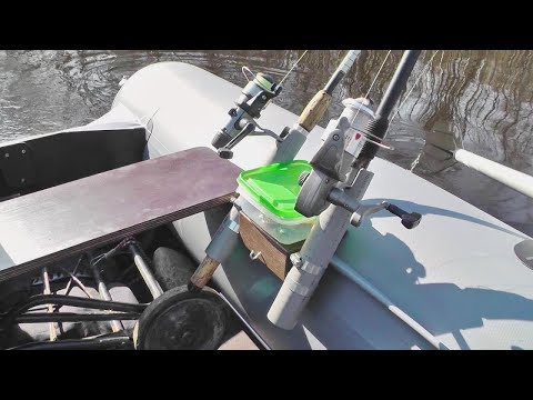 подставка под спининг на лодку