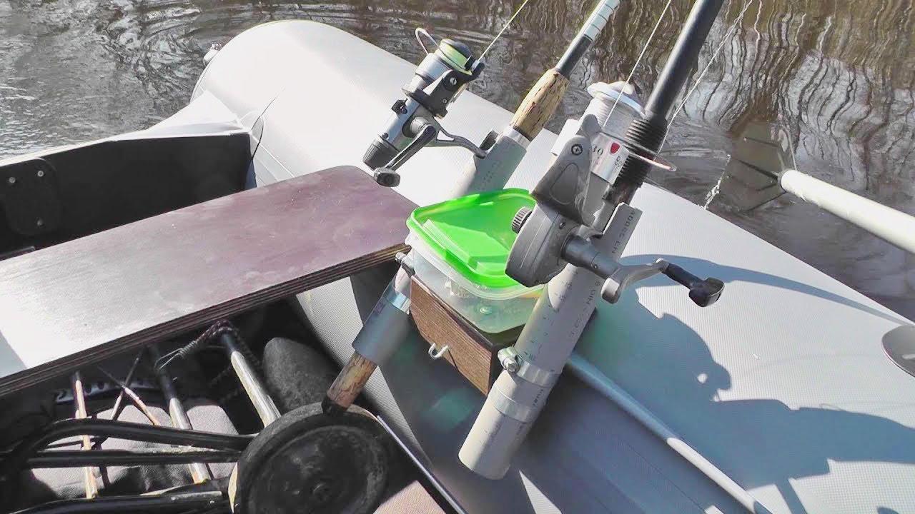 Держатель для удилища на лодку пвх своими