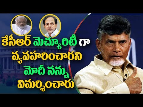 CM Chandrababu speaks to Media over No Confidence Motion in Parliament | Part 3