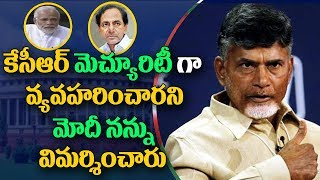 CM Chandrababu speaks to Media over No Confidence Motion in Parliament   Part 3