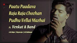 Paattu Paadava | Raja Raja Cholan | Pudhu Vellai Mazhai |Venkat | A.M.Rajah | Ilayaraja | A.R.Rahman