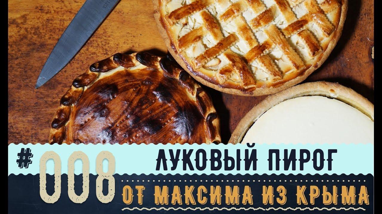Рецепты пирогов в домашних условиях с фото в мультиварке