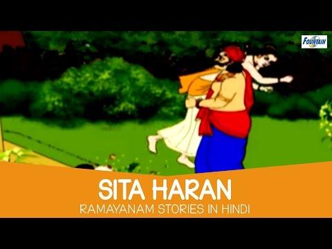 Sita Haran - Ramayan - Hindi