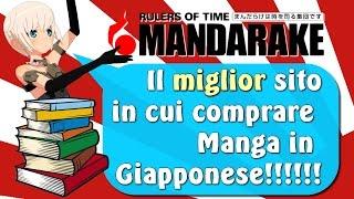 Dove acquistare Manga in Giapponese? ...Mandarake!