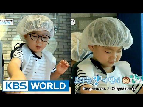 Triplets' House - Busan Travel (Ep.97 | 2015.10.04)