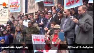 يقين |  كارم محمود : نعبر عن غضب المصريين جميعا ضد الارهاب الجبان