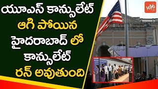 US Government Shutdown But Consulate Office Services will Continue   US Embassy
