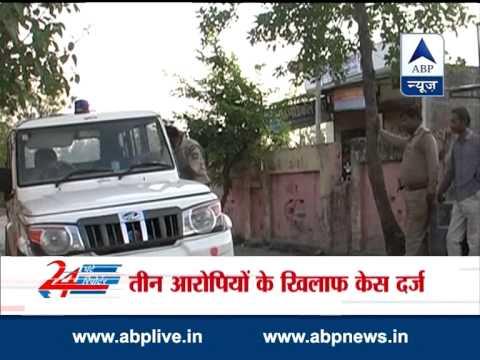 Woman gagngraped in Amethi, Uttar Pradesh