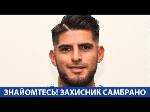 Знайомтесь! Захисник Динамо - Карлос САМБРАНО