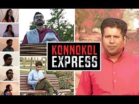 Konnokol Express (feat. Manjunath BC)