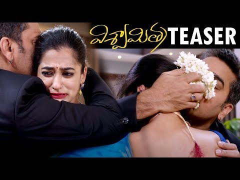 Viswamitra  Movie Teaser | Prasanna | Nanditha Raj | Satyam Rajesh | Anup Rubens
