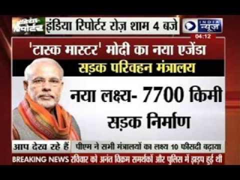 Task Master Narendra Modi's new agenda