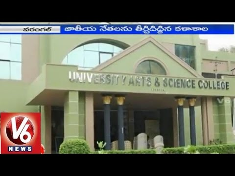 Special story on Warangal Arts & Science College - Kakatiya University (17-01-2015)