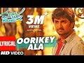 Majnu Songs | Oorikey Ala Lyrical Video | Nani | Anu Immanuel | Gopi Sunder