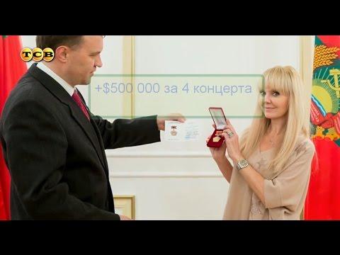 Во сколько обошлись концерты Валерии и Кобзона Приднестровью или амбиции выше Республики