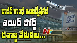 10 Years Celebration of Rajiv Gandhi Interanational Airport || GMR Groups