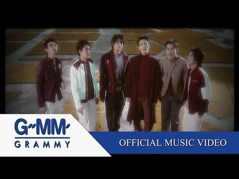 คำว่ารัก - UHT【OFFICIAL MV】