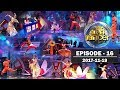 Hiru Super Dancer 19/11/2017