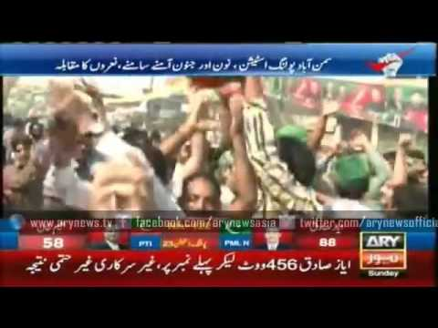 Ary News Headlines , PMLN worker arrested with weapon from Rehmanpura , 12 October 2015