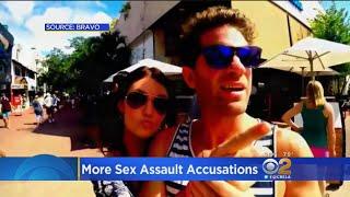 More Sex Assault Accusations Against Newport Beach Couple