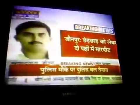 Sukhlalgunj bawal/Junpur riots/Uttar Pradesh News