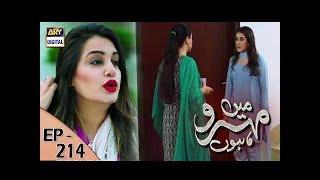 Mein Mehru Hoon Ep 214 - 14th July 2017 - ARY Digital Drama