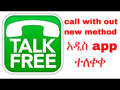 call with out sim card or email to Ethiopia - new method
