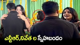Jr NTR and Nivetha Thomas At kalyan Ram New Movie Opening Cermany | Shalini Pandey | NKR16