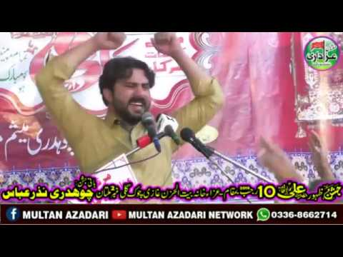 Zakir Shafqat Raza Shafqat I Jashan Mola Ali a.s 10 Rajab 2019  | New Qasiday I