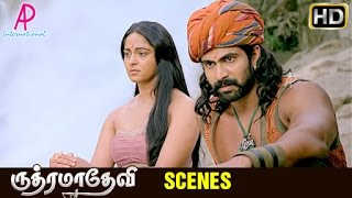 Rudhramadevi Tamil Movie | Scenes | Rana Daggubati and Nithya realises truth about Anushka | Hamsa
