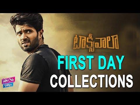 Taxiwala Movie First Day Collections | Vijay Devarakonda | Priyanka Jawalakar | YOYO Cine Talkies