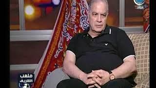 بالفيديو.. «هاني زادة» ينسحب من برنامج على الهواء بقرار من «مرتضى منصور»
