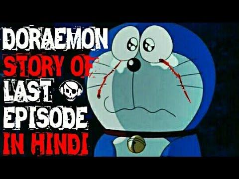 Doremon story of last episode in hindi || Sad video || Horryone || thumbnail