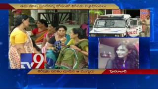 Sirisha death : Rajeev and Sravan taken to Kukunoorpally to reconstruct offence - DCP