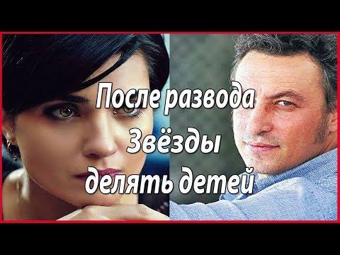 Онур Сайлак решил забрать детей #звезды турецкого кино