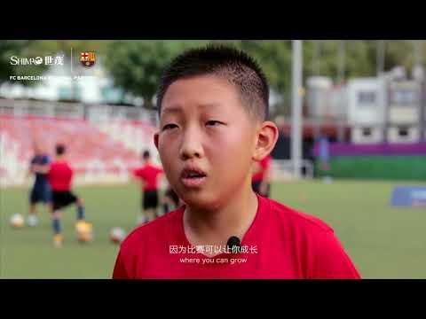 巴薩中國大陸首部青少年足球人文紀錄片:世茂旋風少年