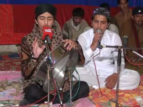Maaf Karein Tu Mola Maaf Karein. By Muhammad Bilal Naqeebi At Darbar Saieen G Dunyapur video