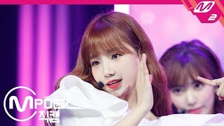 Download lagu [MPD직캠] 아이즈원 조유리 직캠 '라비앙로즈(La Vie en Rose)' (IZ*ONE Jo Yuri FanCam) | @MCOUNTDOWN_2018.11.15