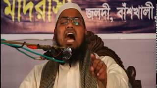 2017 New Bangla Waz মানুষ অমানুষ Mufti Habibur Rahman Misbah Kuakata